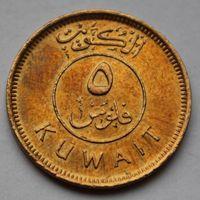 Кувейт, 5 филсов