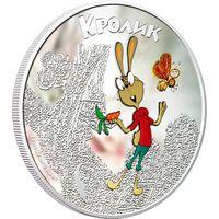 """Острова Кука 5 долларов 2011г. Союзмультфильм """"Кролик"""". Монета в капсуле; подарочном футляре; сертификат; коробка. СЕРЕБРО 31,10гр.(1 oz)."""