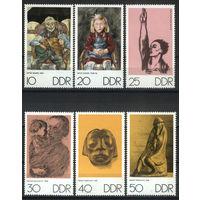 ГДР 1970 Mi# 1607-1612 (MNH**)