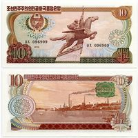 Северная Корея. 10 вон (образца 1978 года, P20b, зелёная печать, UNC)