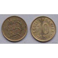 Эстония, 10 центов 1992