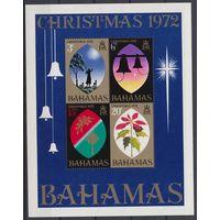 БАГАМЫ\р66\1972 Рождество Живопись Искусство Картины  MNH