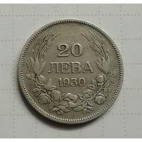 Болгария 30 лева 1930 г