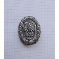 """Германия. Знак """"За заслуги в пожарной охране"""", серебро, 2 класс"""
