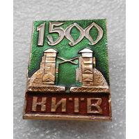 Значок. Киев 1500 лет #1070
