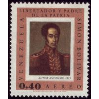 1 марка 1966 год Венесуэла Боливар 1689