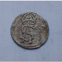 Двуденарий 1567 г.