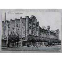Открытка. 002. до 1917 г. Ярославль.Винный склад.