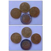 2 евро и 50 евроцентов = 4 монеты (цена за все)