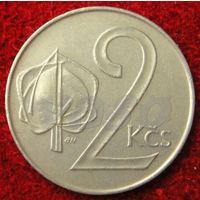 7632:  2 кроны 1991 Чехословакия
