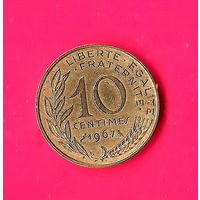 16-28 Франция, 10 сантим 1967 г.