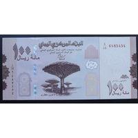 Йемен. 100 риалов 2019 [UNC]