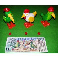 Полная серия киндер. Куры уронили яйцо, 1996г