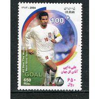 Иран. Футбол. Знаменитый иранский футболист
