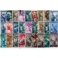 Италия.Ми-815. Распродажа коллекции. 27 марок. Серия: Профессии.1950.