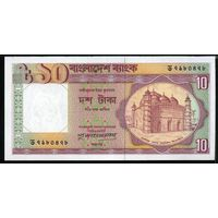 Бангладеш 10 так 1997 г. (Pick 26) UNC  распродажа