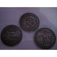 Набор монет 10 рублей! Очень редкие!