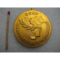 Медаль. Спартакиада школьников БССР