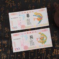 Китай 100 юаней. комплект 2 шт. Дракон и Феникс. UNC. распродажа