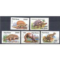 Вьетнам динозавры