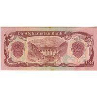 Афганистан, 100 афгани