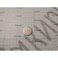 Жетон игровые деньги (Spielgeld) 10 пфенингов. Германия