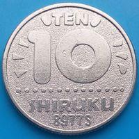 Токен 10 SHIRUKU - жетон игровой ( ЯПОНИЯ )