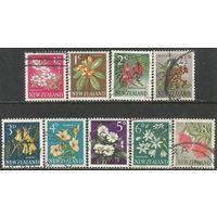 Новая Зеландия. Цветы островов. 1960г. Mi#392-400.