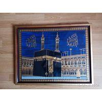 Картина на ткани (под стеклом в багете). Аль Харам (Запретная мечеть) в Мекке