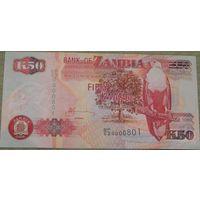2. Замбия 50 квача прес