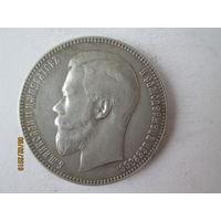 Рубль 1898 АГ без минимальной цены