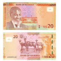 Банкнота Намибия 20 долларов 2015 UNC ПРЕСС без бриллианта