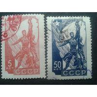 СССР 1938 скульптура Рабочий и колхозница
