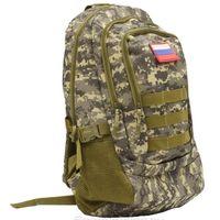 Тактический рюкзак (армейский) 35 литров, Камуфляж