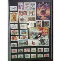 Альбом с чистыми годовыми наборами марок России. 1992-2012гг. См. фото и описание. Смотрите другие мои лоты.