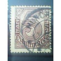 Германия. Служебная марка. 1920г.