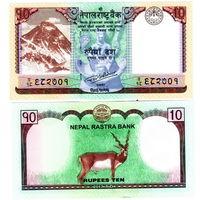 Непал  10 рупий 2017 год  UNC