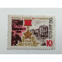1965 СССР. Героические советские города