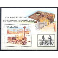 Никарагуа 1985 Локомотивы, блок