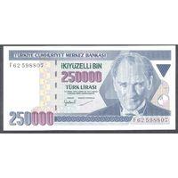 Турция 250000 лир 1970