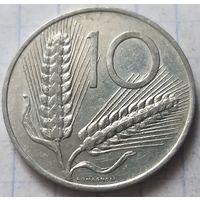 Италия 10 лир, 1968    4-9-5 )