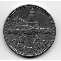 КОЛОНИЯ МАКАО. 1 ПАТАКА 1998