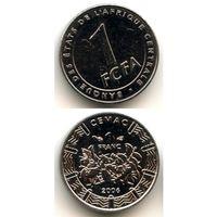 Центральная Африка 1 франк КФА 2006 г. KM#16 (FCFA)