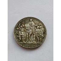 Германия, Пруссия  3 марки 1913 г, 100-лет победы над Наполеоном. серебро