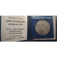 Венгрия 100 форинтов 1983 г. Граф Иштван Сечени
