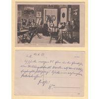 Брэст-Літоўск / Brest-Litowsk. Салдацкі клуб. 12.6.1917 год