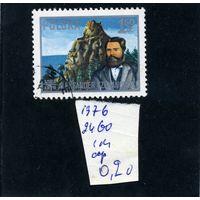 """ПОЛЬША   Известные люди, 1976   (на """"СКАНЕ"""" справочно приведены номера и цены по Michel)"""