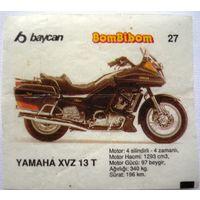 Вкладыш BomBibom # 27-а