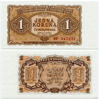 Чехословакия. 1 крона (образца 1953 года, P78a, UNC)