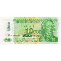 Приднестровье, Купон 10000 рублей 1998 года на 1 рубле 1994 года, UNC